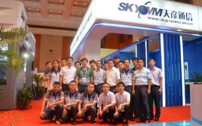 2013年807展会–苏州太湖国际会议中心