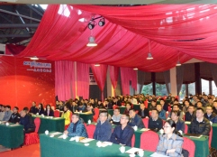 2016年年度总结大会  云南站