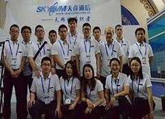 第七届中国(北京)国际警用装备及反恐技术装备展览会暨学术研讨会(CIPATE)